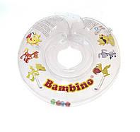 Дитячий круг на шию для купання Bambino прозорий