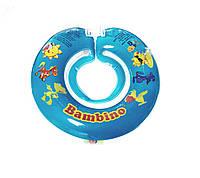 Дитячий круг на шию для купання Bambino синій