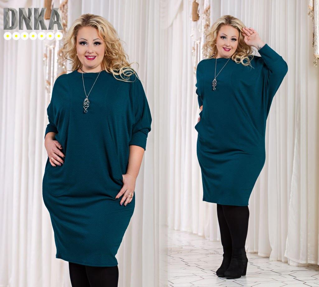 Платье теплое больших размеров