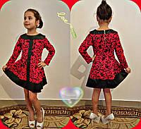 Детское нарядное платье со вставками из эко-кожи т. трикотаж с флоком / коралл