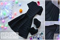 Женское структурное платье, ткань дайвинг
