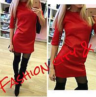 Короткое прямое платье, ткань стеганый трикотаж