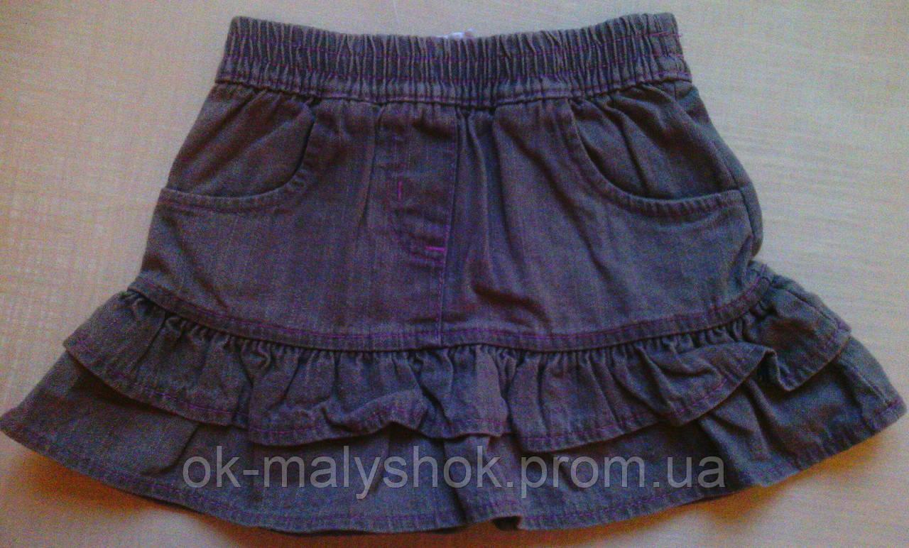 Комплект юбка с лосинами