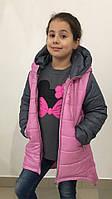 Детская теплая куртка для девочек \ серо-розовая, розово-серая