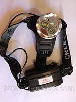 Фанарь светодиодный на голову CREE T6 яркий 1800Lm на 2 аккумулятора