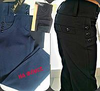 Детские брюки на флисе для девочек 478 / синие