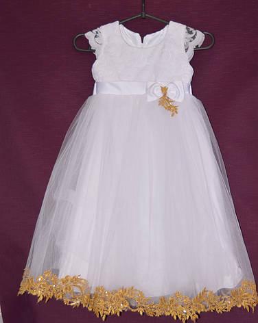 Платье бальное детское Стелла 4-5 лет, фото 2