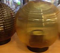 Уличный светильник шар OML-200  PR GOLD