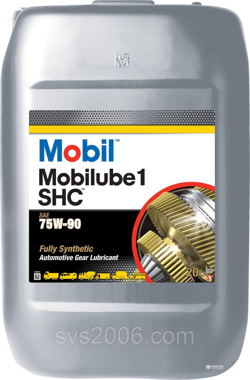 MOBIL MOBILUBE 1 SHC 75W-90 20L