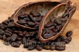 Какао-бобы 1кг-300грн,0.5кг-155грн, 250гр-85грн, 100гр-35грн