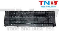 Клавиатура ASUS K73Br K73By K73Ta K73Tk оригинал