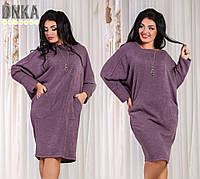 Новинка 2017! Женское теплое платье из ангоры с кулоном . Различные цвета Большие размеры от 50 до 60 DGд1227