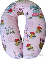 Подушка для беременных Билана 1175ПК