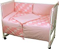 Спальный комплект для детской кроватки Руно 977 Клеточка розовый