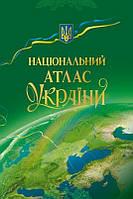 Нацiональний атлас Украiни (подарочное издание)