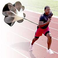 Парашют для бега тренер скорости и сопротивления