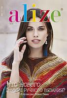 Журнал № 20 Alize, осень-зима