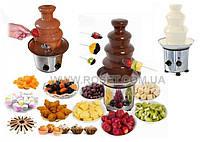Фонтан шоколадный Chocolate Fountain