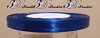 Лента атласная цвет №40 (электрик) шириной 0,6 см