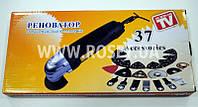 Набор насадок для мультиинструмента Реноватор - 37 piece Multi Tool Accessory Kit Renovator