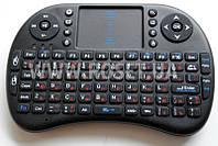 Беспроводная мини-клавиатура - mini Keyboard I8 Rii