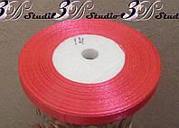 Лента атласная цвет №14 шириной 0,6 см
