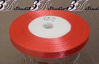 Лента атласная цвет №129 шириной 0,6 см