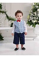 Костюм для мальчика 3-5 лет (жилет, бриджи, рубашка, бабочка) р. 98-110 Италия ТМ Les Gamins 753281B