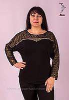 """Блуза женская """"Alexo"""" с вставкой и декором из мелких камней"""