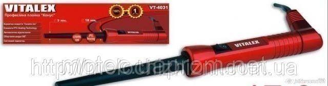 Плойка конусная для волос профессиональная VITALEX VT-4031 (9-18 мм)