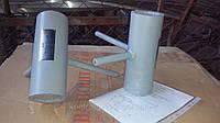 Сосуд конденсационный СК-4