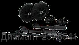 Комплект для транспортировки генератора KS 5-10 KIT