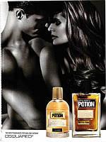 Жіночі аромати dsquared2