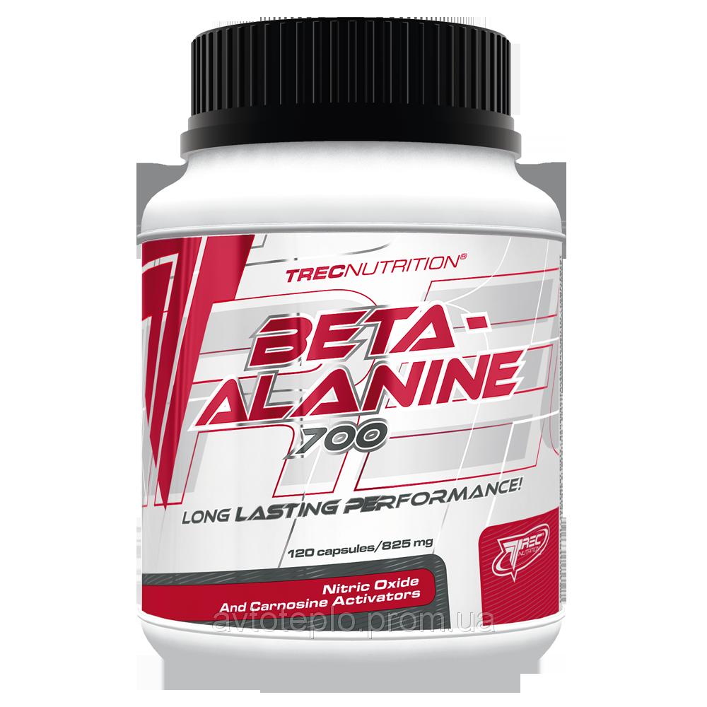 Активатор окиси азота и карнозина Beta-Alanine 700 - 120 капсул