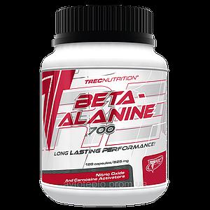 Beta-Alanine 700 - 120 капсул