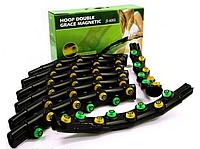 Обруч массажный антицеллюлитный Hoop Double Grace Magnetic JS-6002 АВ