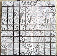 Изготовление мозаики из сегментов с гранью 3х3 см (заказ до 15м2)