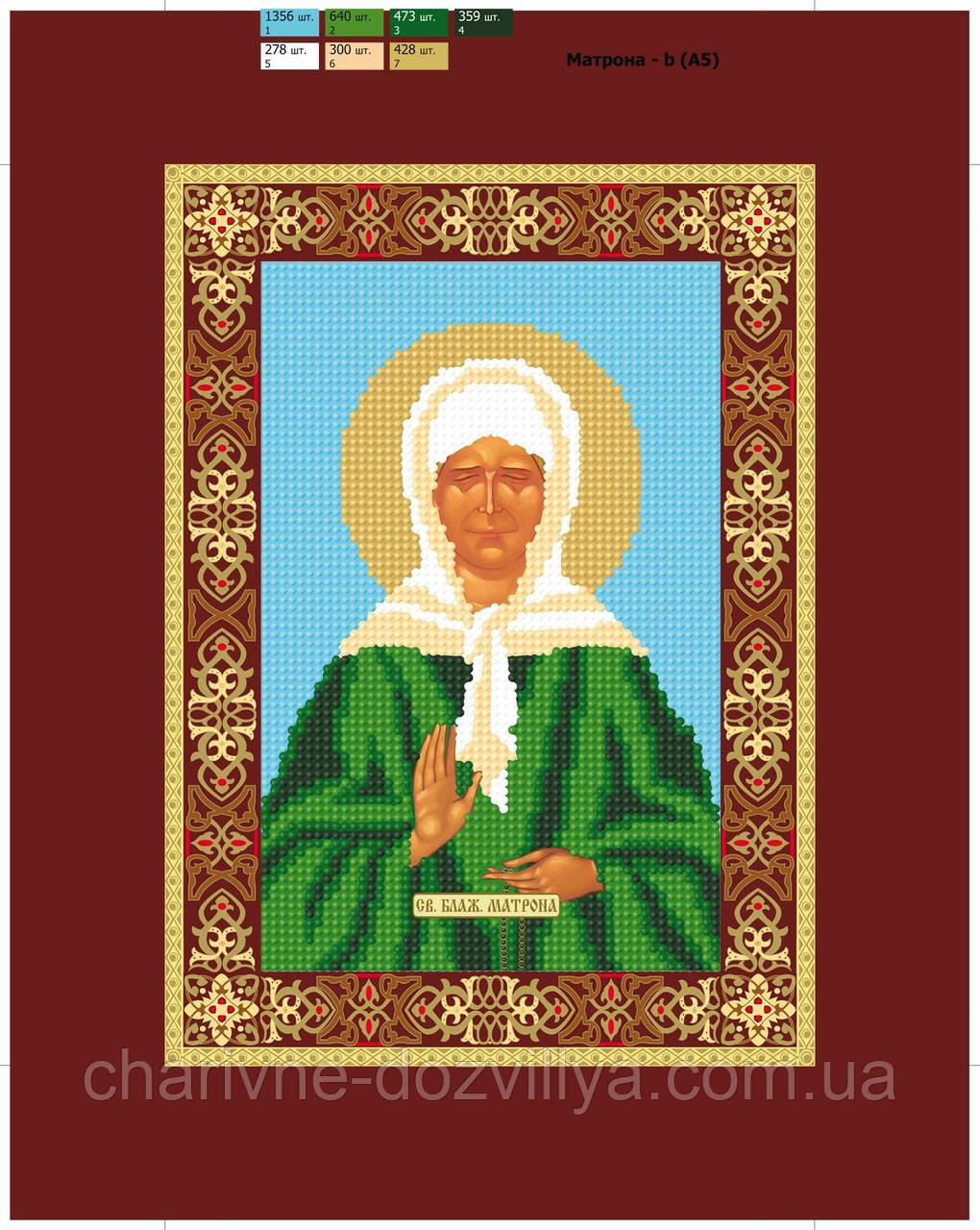 """Схема для вышивки бисером на подрамнике (холст) икона """"Святая Матрона"""""""