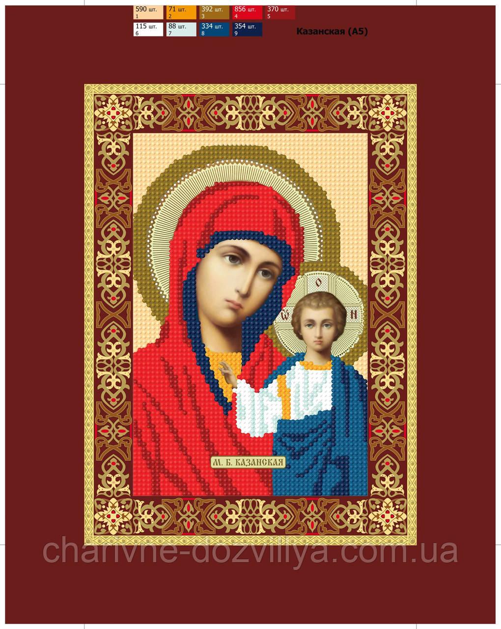 """Схема для вышивки бисером на подрамнике (холст) икона """"Богородица Казанская"""""""