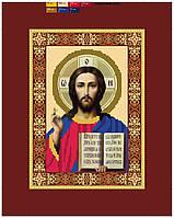 """Схема для вышивки бисером на подрамнике (холст) икона """"Господь Вседержитель"""""""