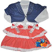 """Детское нарядное платье с болеро """"Оборочки"""" , для девочки от 2-3-4 лет"""