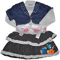 """Детское нарядное платье с болеро """"Оборочки"""" , для девочек от 2-3-4 лет"""