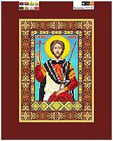 """Схема для вышивки бисером на подрамнике (холст) икона """"Святой Валентин"""""""