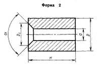 Вставки-заготовки из спеченных твердых сплавов для высадочного инструмента 1010-0754 ВК10-КС ГОСТ 10284-84