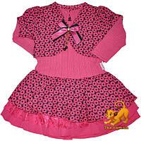 """Нарядное платье для утренника """"Цветочек"""" , оборки , фурнитура , для девочек от 2-3-4 лет"""