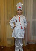 Карнавальный костюм доктор Айболит, костюм докторапрокат киев