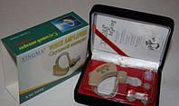 Аппарат слуховой XINGMA Хингма ХМ-909Е