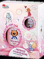 Набор Мыльное развлечение для девочек Pink Elefant 0%