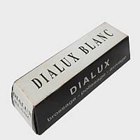 Паста полірувальна DIALUX (біла)