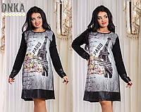 Платье трапеция, размер 50-54 код 341Г